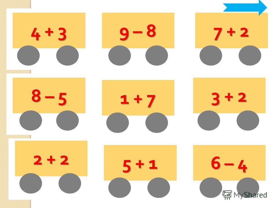 1 + 7 4 + 3 9 – 8 7 + 2 8 – 5 2 + 2 5 + 1 3 + 2 6 – 4