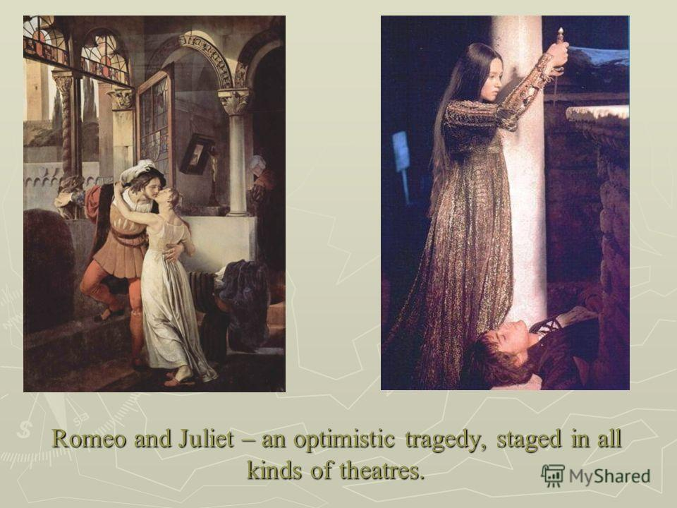 the grain of truth in william shakespeares play the taming of the shrew Shakespeare's the taming of the shrew: confirming that fiction is sometimes stranger than truth shakespeare's play vs history 18:51.