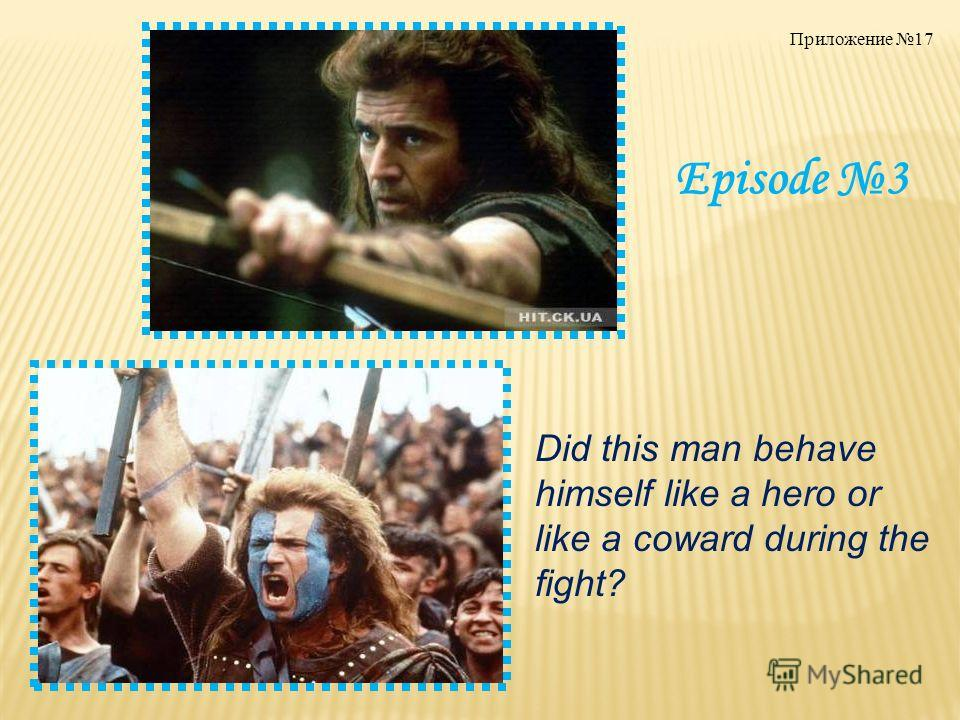 Episode 3 Did this man behave himself like a hero or like a coward during the fight? Приложение 17