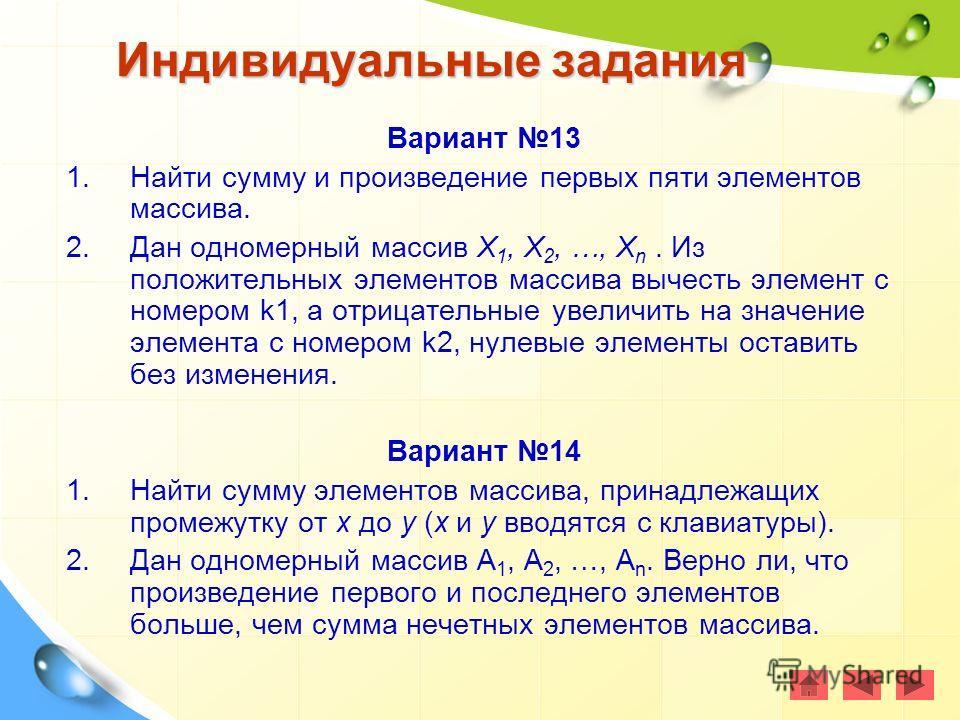 Дан массив из n элементов определить количество элементов кратных 3 но не кратных 5
