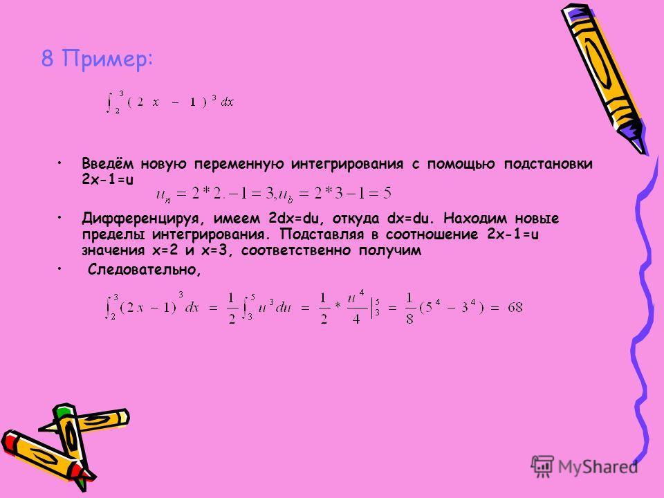 8 Пример: Введём новую переменную интегрирования с помощью подстановки 2x-1=u Дифференцируя, имеем 2dx=du, откуда dx=du. Находим новые пределы интегрирования. Подставляя в соотношение 2x-1=u значения х=2 и х=3, соответственно получим Следовательно,