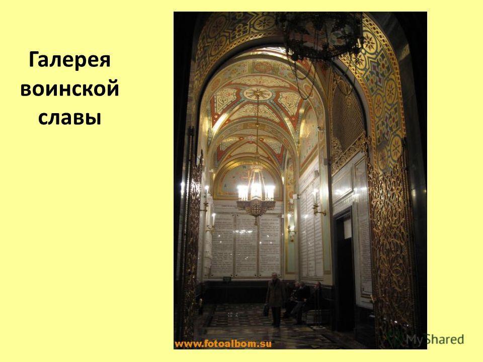 Храм Христа Спасителя XIX век.