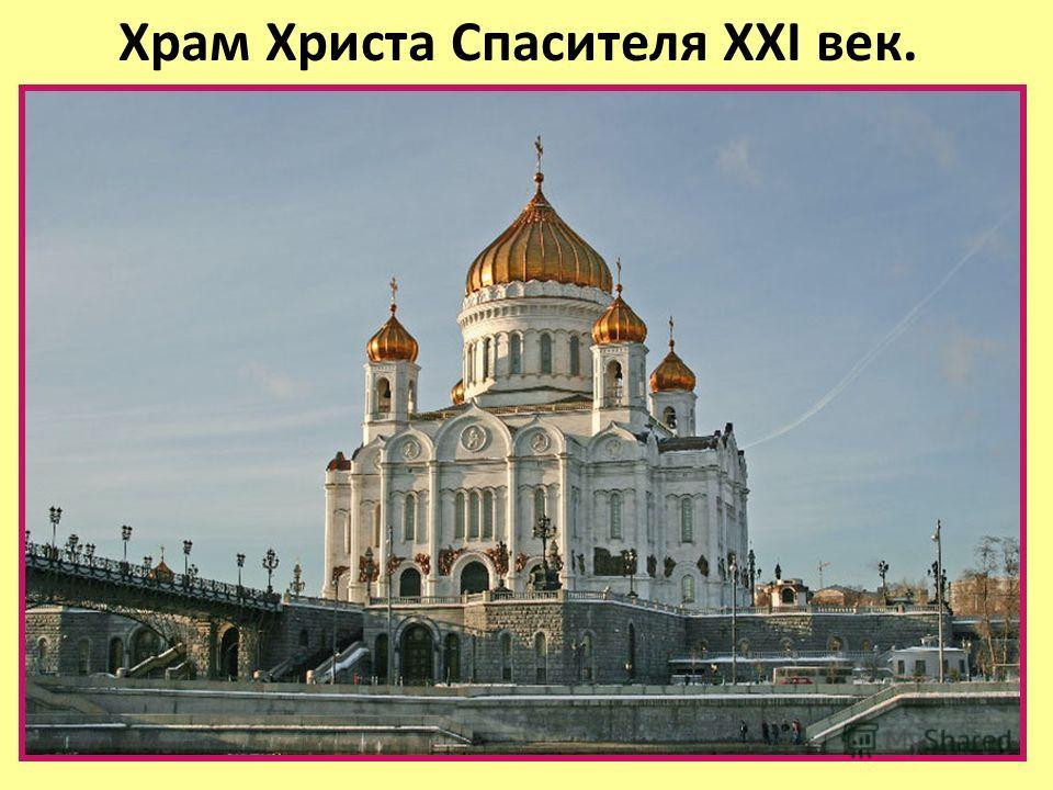Бассейн Москва на месте Храма Христа Спасителя