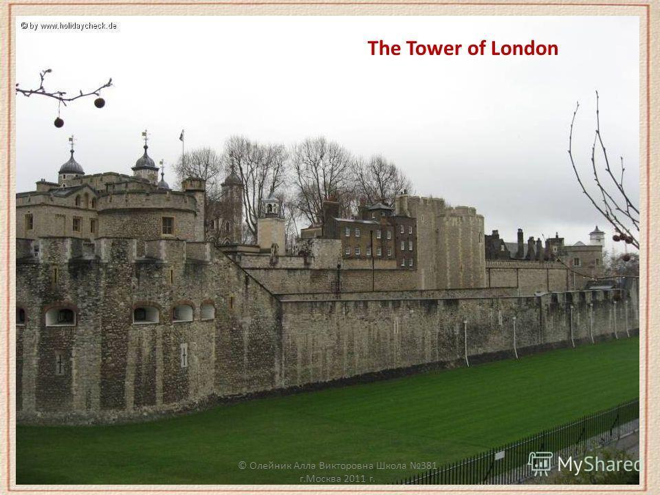 The Tower of London © Олейник Алла Викторовна Школа 381 г.Москва 2011 г.