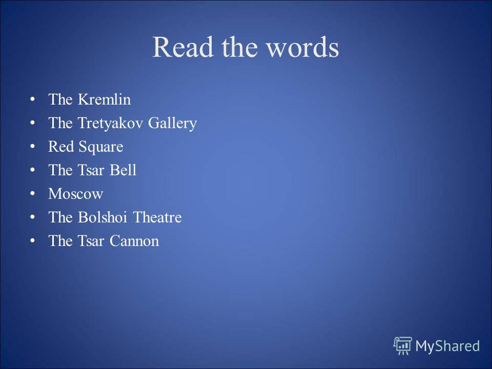 Read the words The Kremlin The Tretyakov Gallery Red Square The Tsar Bell Moscow The Bolshoi Theatre The Tsar Cannon
