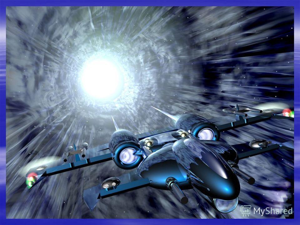 Солнечная ситема Предлагаю Вам совершить небольшое путешествие по нашей Солнечной системе. Предлагаю Вам совершить небольшое путешествие по нашей Солнечной системе. небольшое путешествиеСолнечной системе небольшое путешествиеСолнечной системе Централ