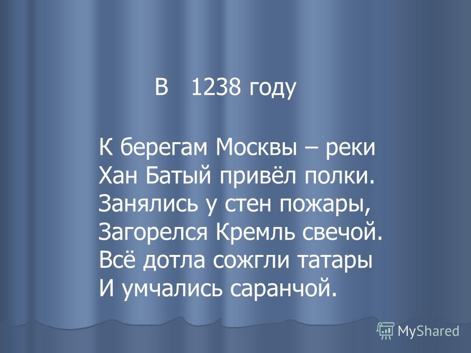 Площадь крепости Площадь старой крепости – 15000м 2 Площадь кремля построенного Долгоруким – на 750 а больше. Вычислить площадь кремля, выразив данные задачи в гектарах. 90000м 2 = 9 га