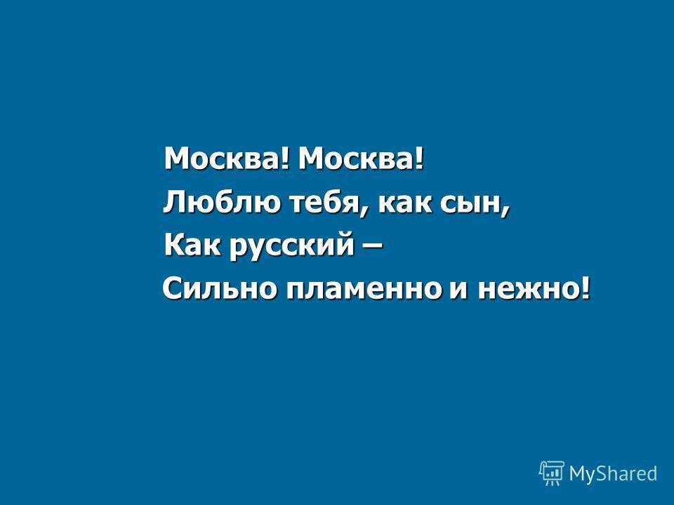 Цели занятия: Повторить действия с десятичными дробями Повторить действия с десятичными дробями Познакомить учащихся с историей Московского кремля Познакомить учащихся с историей Московского кремля