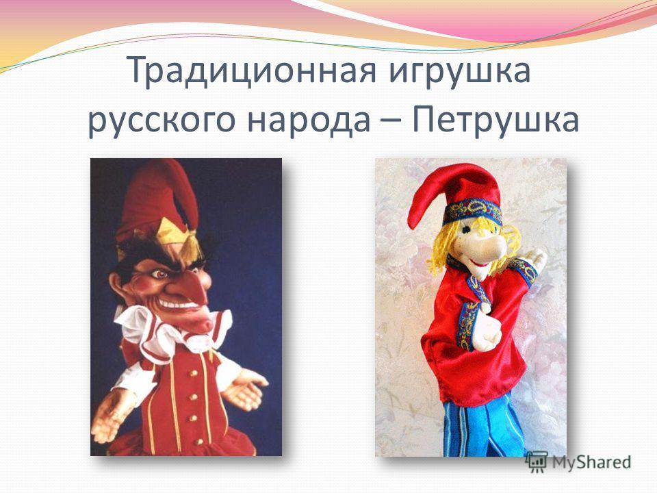 Кукольный театр петрушка конспекты занятий по внеурочной деятельности