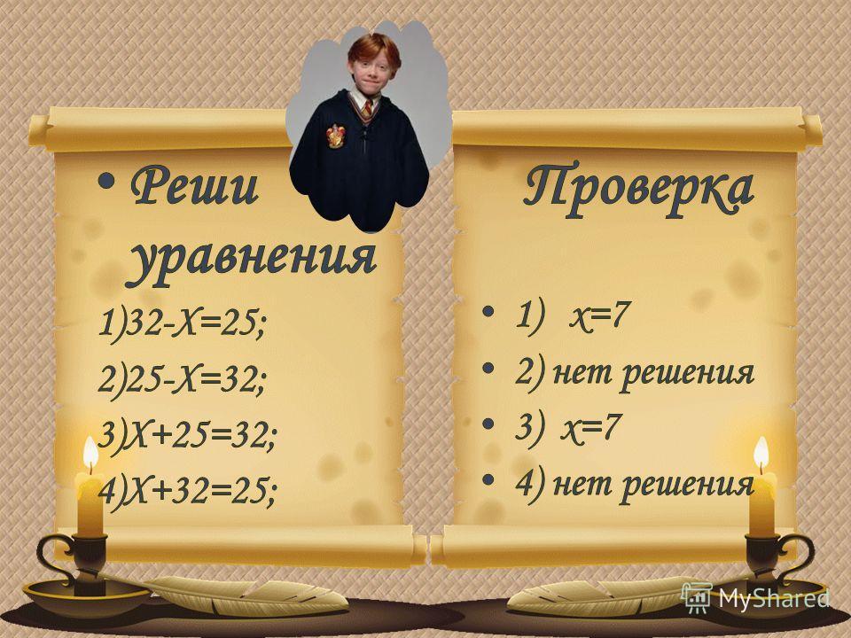 ПРОВЕРКА : 1) 5(х+у)= 5х+5у; 2)(14-У)*8=14*8-у*8=112-8у; 3)2d+19d=21d; 4)23k-k+19k=41k; 5)11t-7t+7=4t+7;