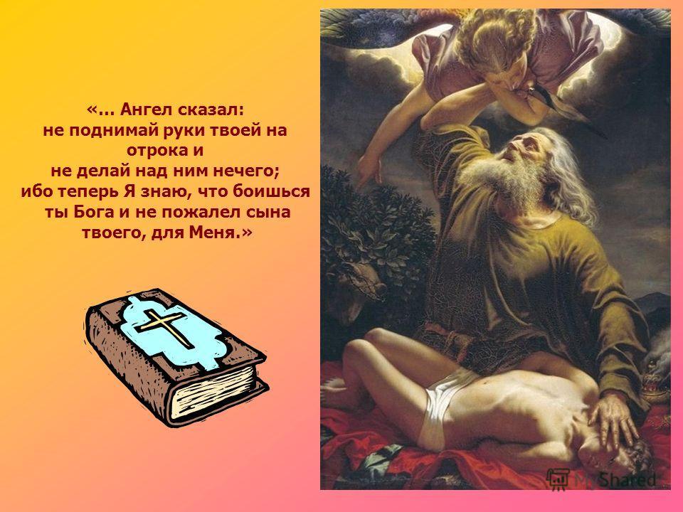 Икона «Святой Троицы» Андрея Рублёва