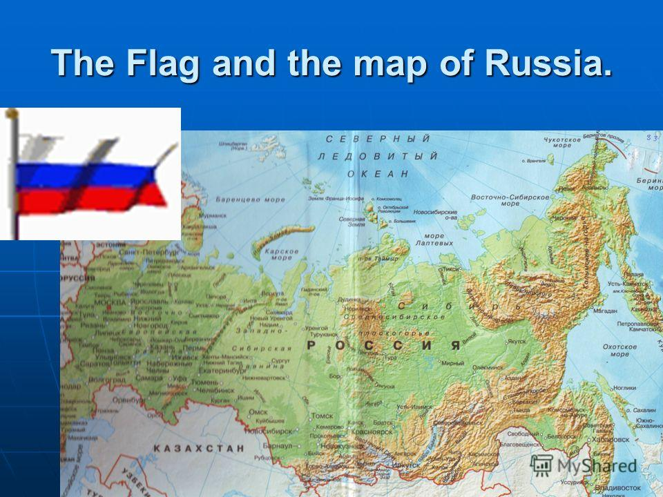 The Flag and the map of Russia.