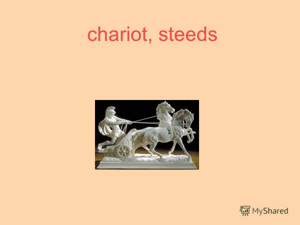 chariot, steeds