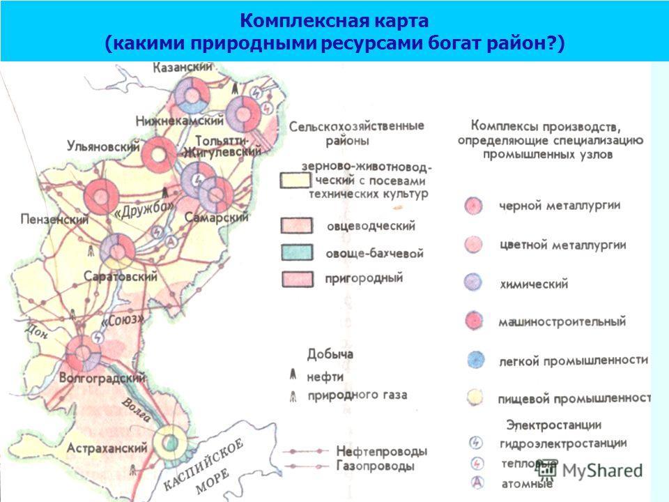 Комплексная карта (какими природными ресурсами богат район?)