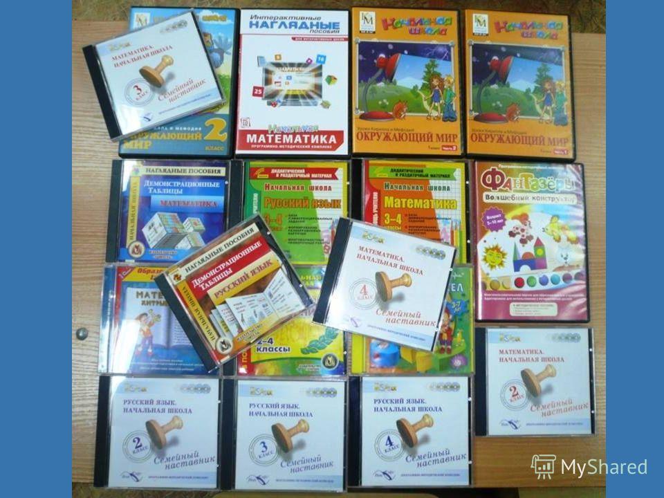 Компоненты на CD-DVD - электронные приложения к различным учебникам, - электронные пособия, тесты, - электронные тренажёры