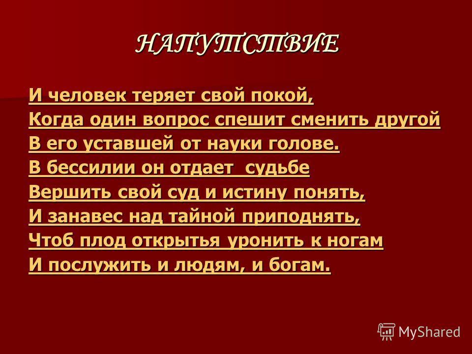 Второй тур. СПРИНТ ЭРУДИТОВ