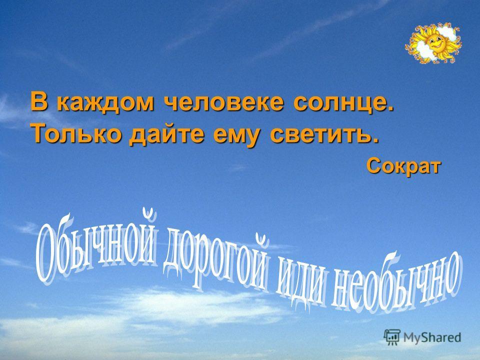 КОМАНДА 3