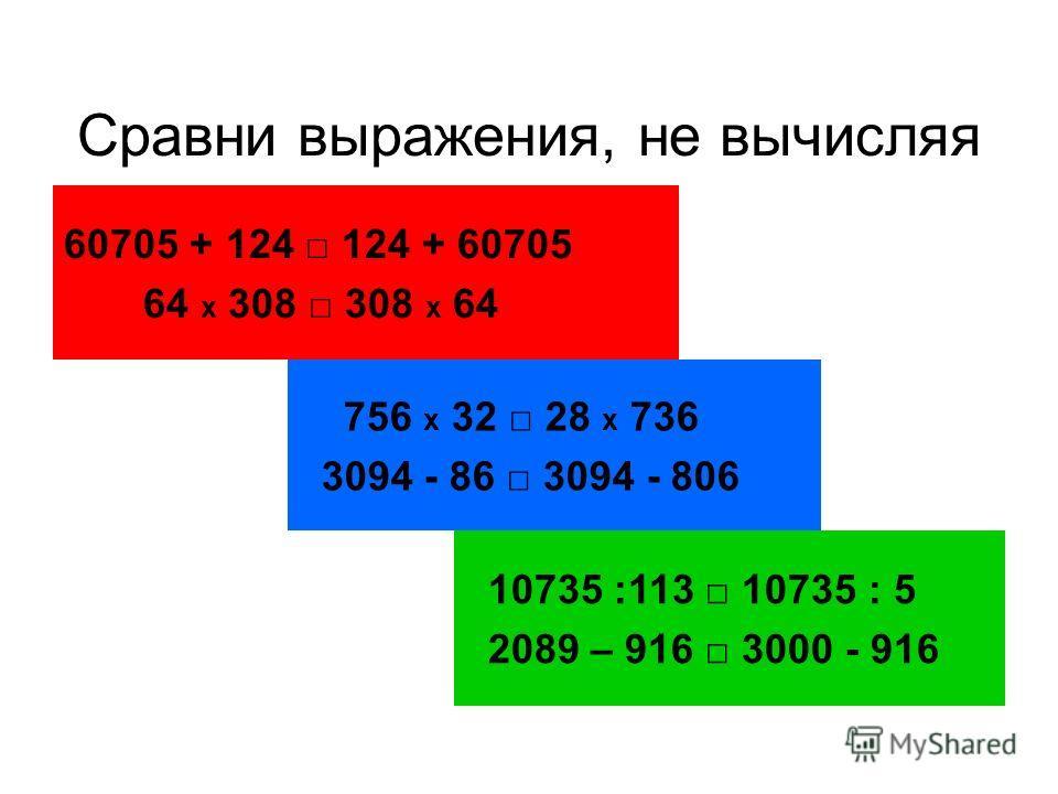 ВЫВОД Точки А и В – симметричны относительно прямой с. Точки А и В – симметричны относительно прямой с. Прямая АВ перпендикулярна прямой с. Прямая АВ перпендикулярна прямой с. Прямая с – ось симметрии. Прямая с – ось симметрии.