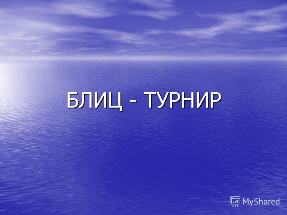 Корень уравнения: х = 13152 х = 85244 х = 31501