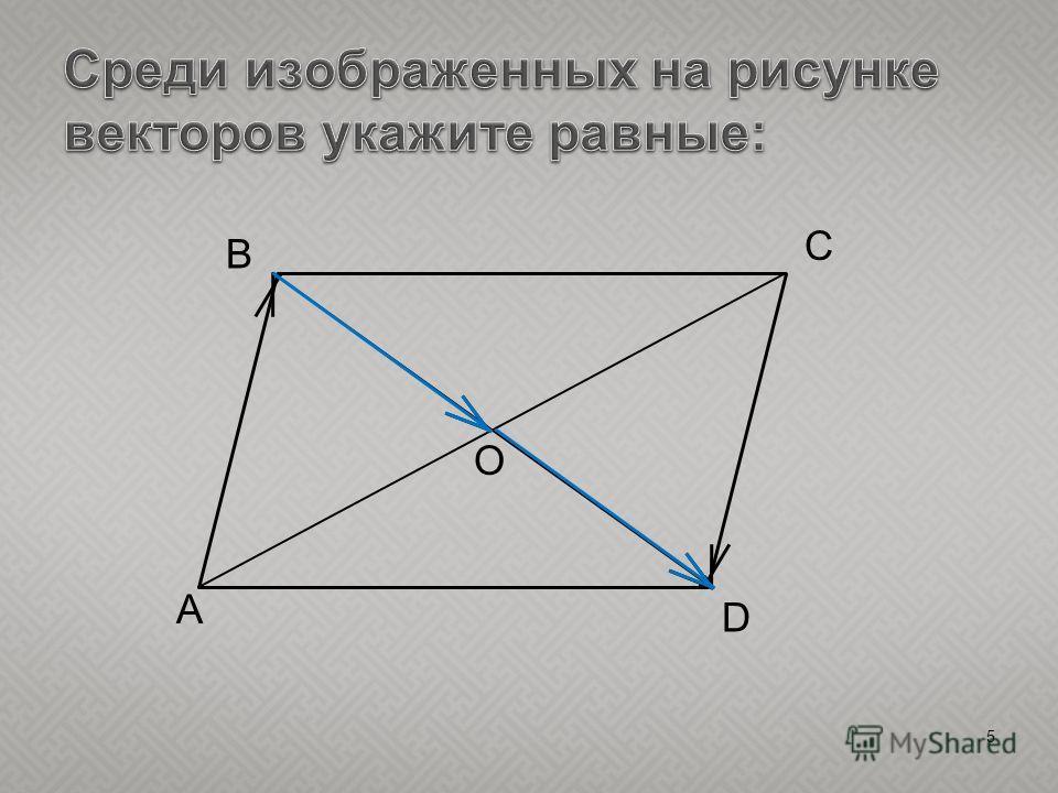 A B C D O 5