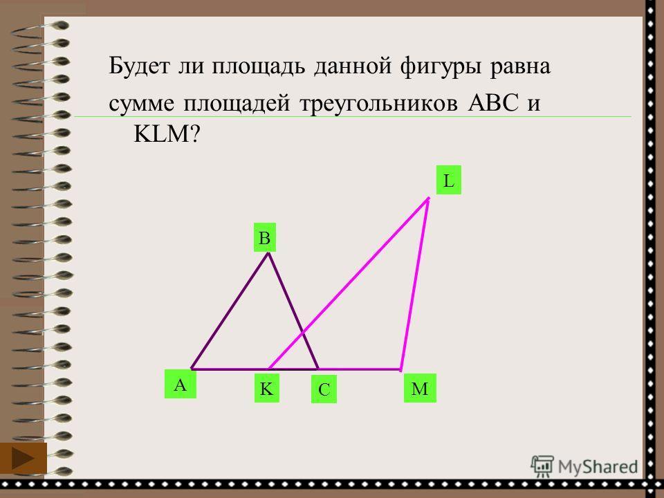 B CA C1C1 A1A1 B1B1 Докажите, что треугольники равны.