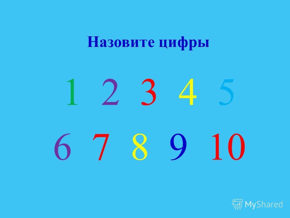 Назовите буквы и звуки Ww, Ss, Aa, Ll, Bb, Ff, Hh, Ii, Kk, Pp, Oo, Nn, Tt, Mm, Ee. [b], [p], [t], [d], [f], [h], [w], [s], [z], [ei], [e], [i:], [l], [ai], [i], [k], [æ], [əu], [m], [n], [o].