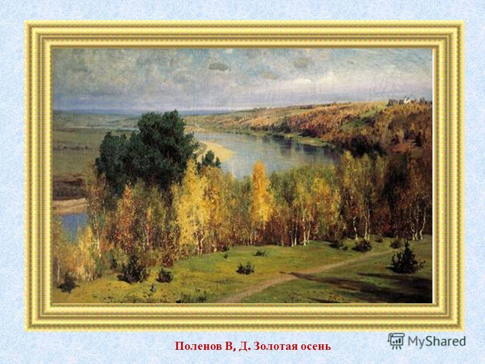Учиться говорить и писать нужно всё время Д. С Лихачев