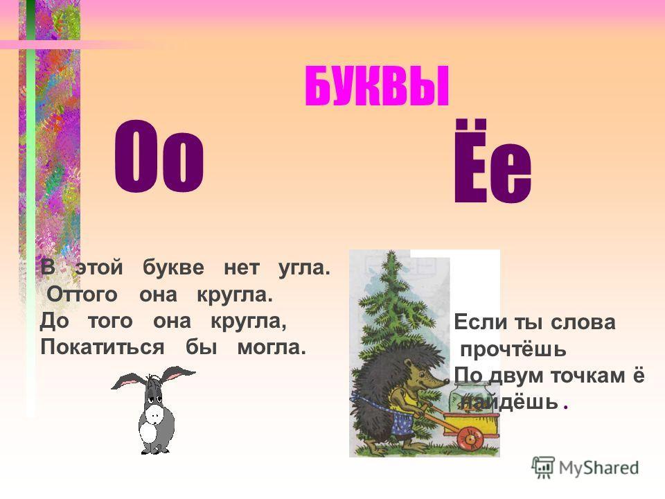 МАЛЬЧИКИ ДЕВОЧКИ (О) (О)