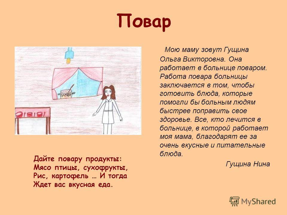 Записаться на прием в детскую стоматологическую поликлинику на атарбекова