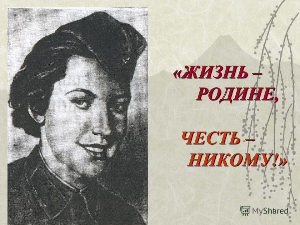 13 ХАБАРОВСК, школа младших авиаспециалистов. ДАЛЬНИЙ ВОСТОК.