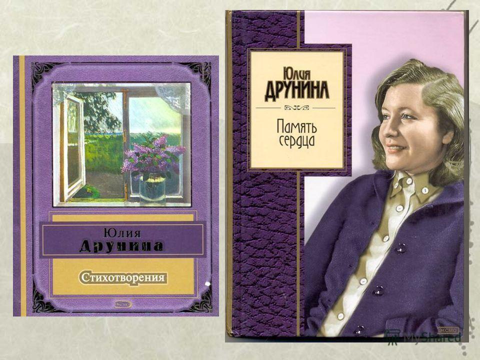 18 МОГИЛА Ю.Друниной в Старом Крыму