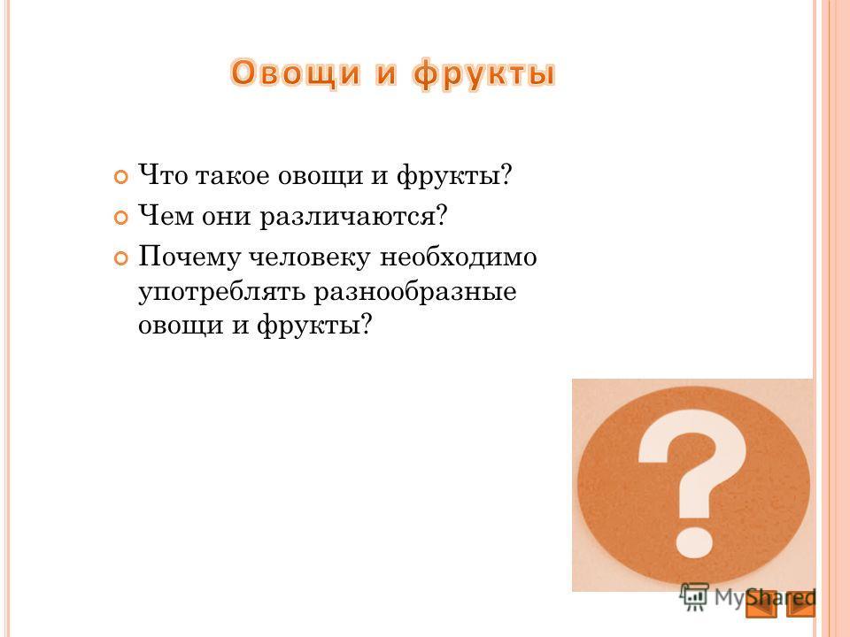 Лечения кератоконуса красноярск