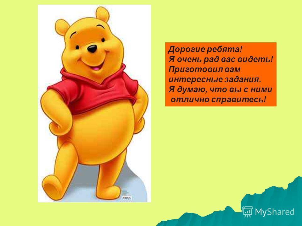 1 класс Автор-составитель: учитель начальных классовСайфутдинова Г.И. 2часть
