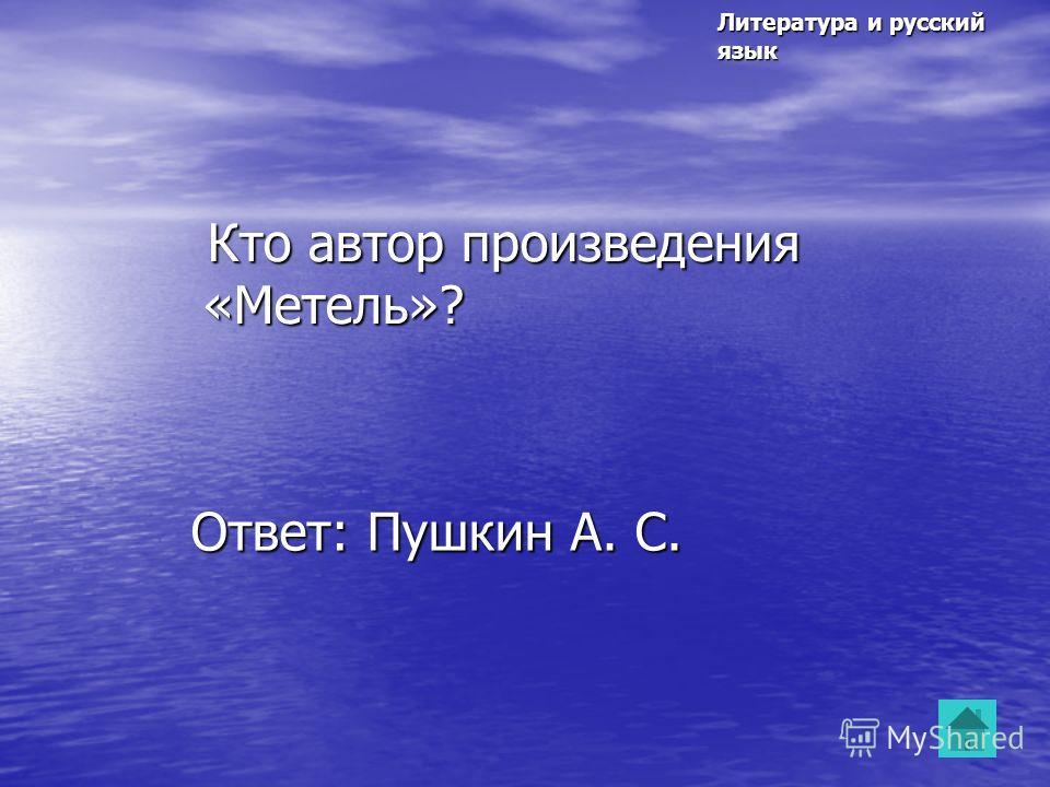 Литература и русский язык Какая согласная звонкая или глухая пишется в слове «неи..гладимый»? Какая согласная звонкая или глухая пишется в слове «неи..гладимый»? Ответ: Звонкая Ответ: Звонкая