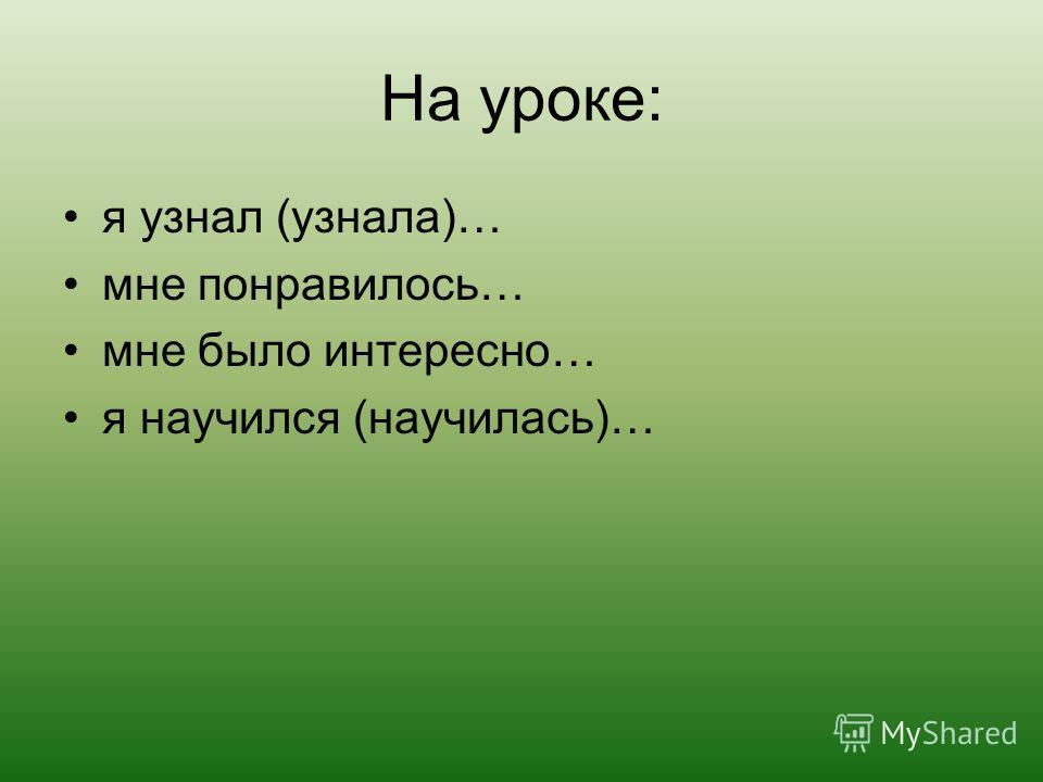 «У многих книг важная задача – помочь ребятам жить». Ю.Яковлев
