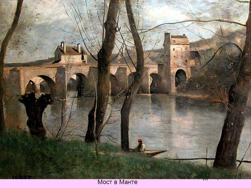 Мост в Манте