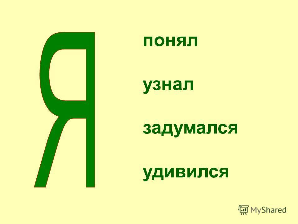Д е р е в о д о р о г о н е т о л ь к о п л о д а м и, н о и л и с т ь я м и. (Народная мудрость)