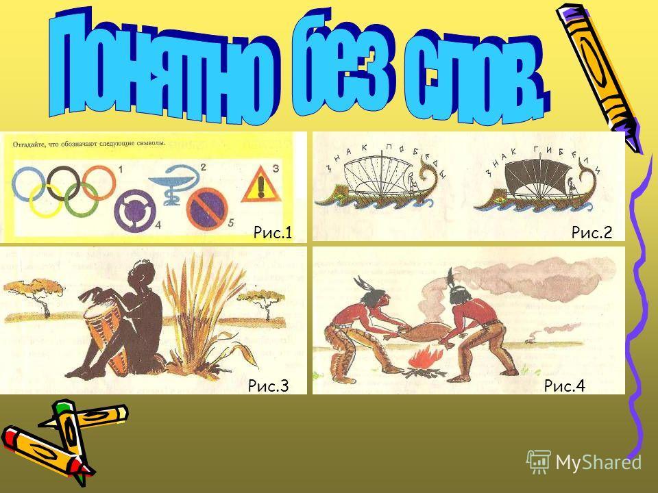 Греческий алфавит состоит из 24 букв. Αα, Ββ, Γγ, Δδ, Εε, Ζζ, Ηη, Θθ, Ιι, Κκ, Λλ, Μμ, Νν, Ξξ, Οο, Ππ, Ρρ, Σσ, Ττ, Υυ, Φφ, Χχ, Ψψ, Ωω.