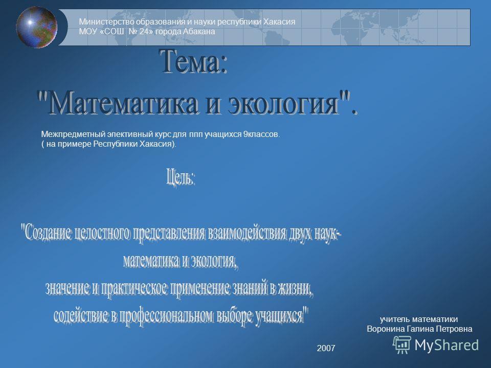 Все свежие новости в городе белгороде