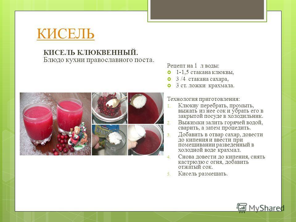 Блины мучные на молоке рецепт