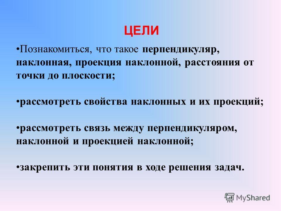 Кулишкина Л.М. 243- 948- 672 Преподаватель математики КГБОУ НПО «Профессиональный лицей 12» г. Барнаул 2012 год Творческий проект