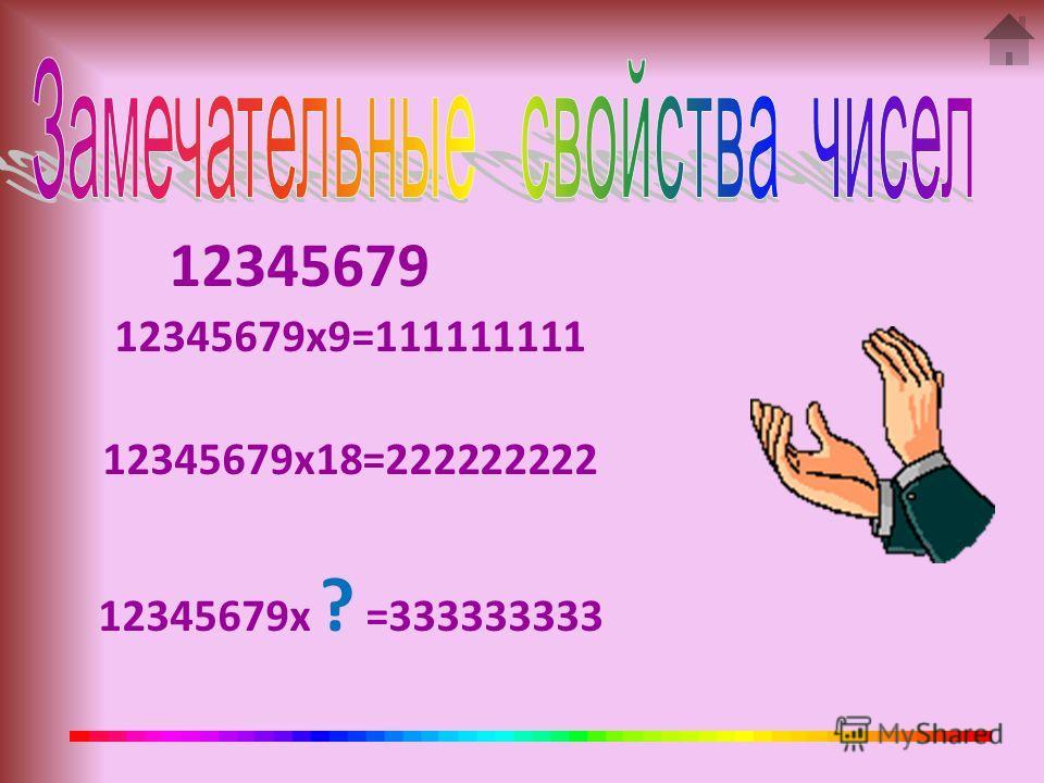 81 512 2401