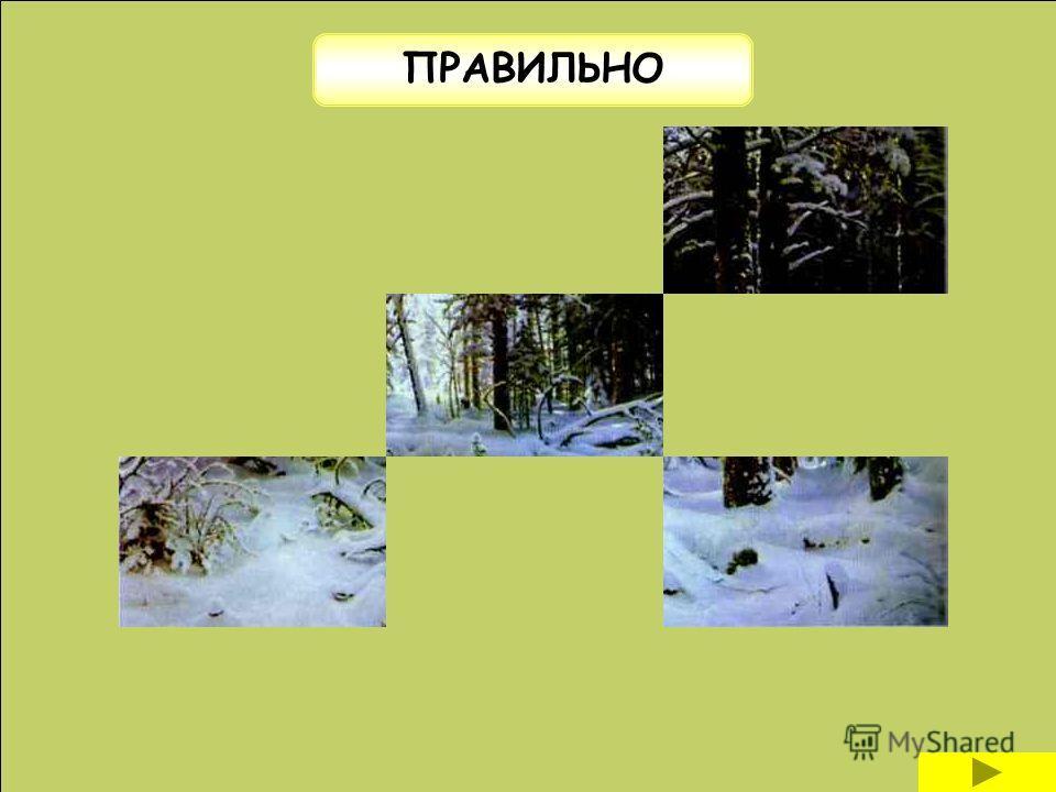 Выберите правильный ответ слитно(во) первых раздельно через дефис