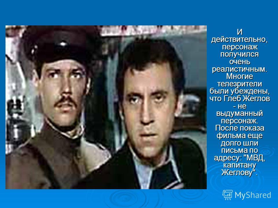 Однако в театре не всегда все шло гладко. Почти отеческое отношение Юрия Любимова к Высоцкому и всегда прощавшиеся ему проступки, вызывали зависть коллег-актеров, за исключением нескольких друзей Высоцкого - Золотухина, Демидовой, Филатова. Однако в