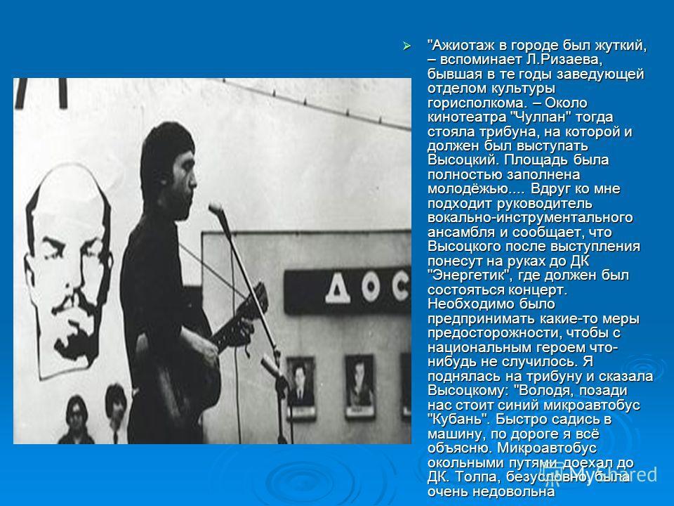 Kазань, октябрь 1977 г.