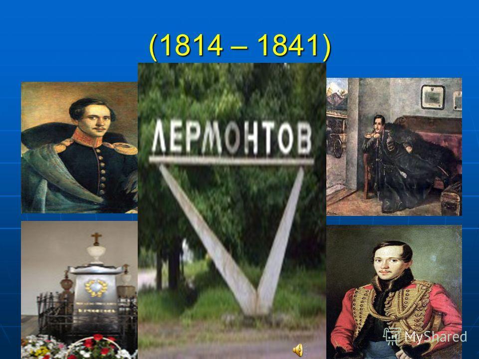 92 (1814 – 1841)