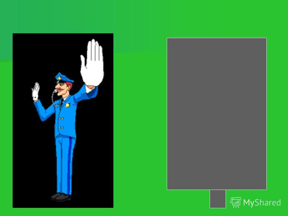 Первый светофор в мире г. Лондон 1868 год г. Лондон 1868 год Первый светофор в России г.Ленинград и г. Москва 1930 год Почти Почти 140 лет! 77 лет!