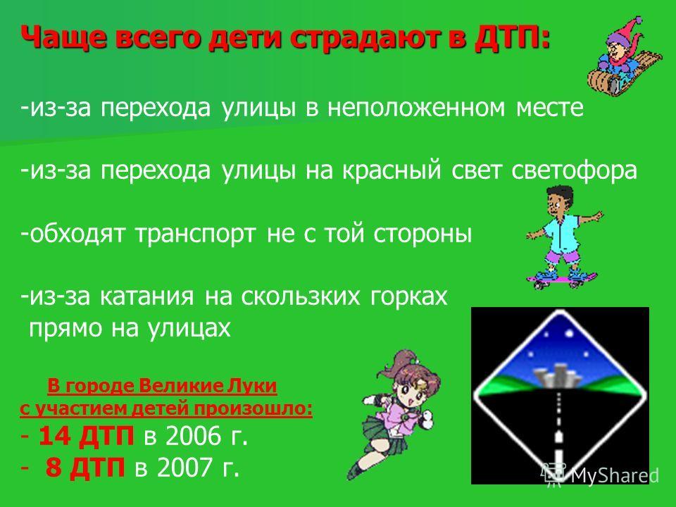 Постовой или регулировщик Жезлы регулировщика