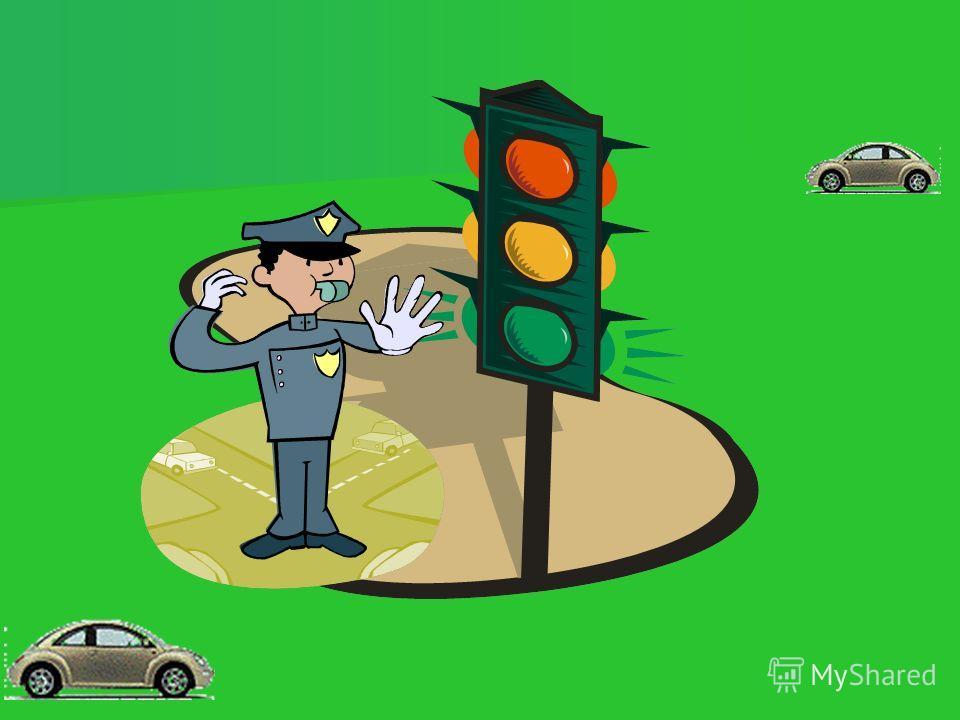 «Азбука пешехода» Дисциплина на улице – Дисциплина на улице – залог безопасности
