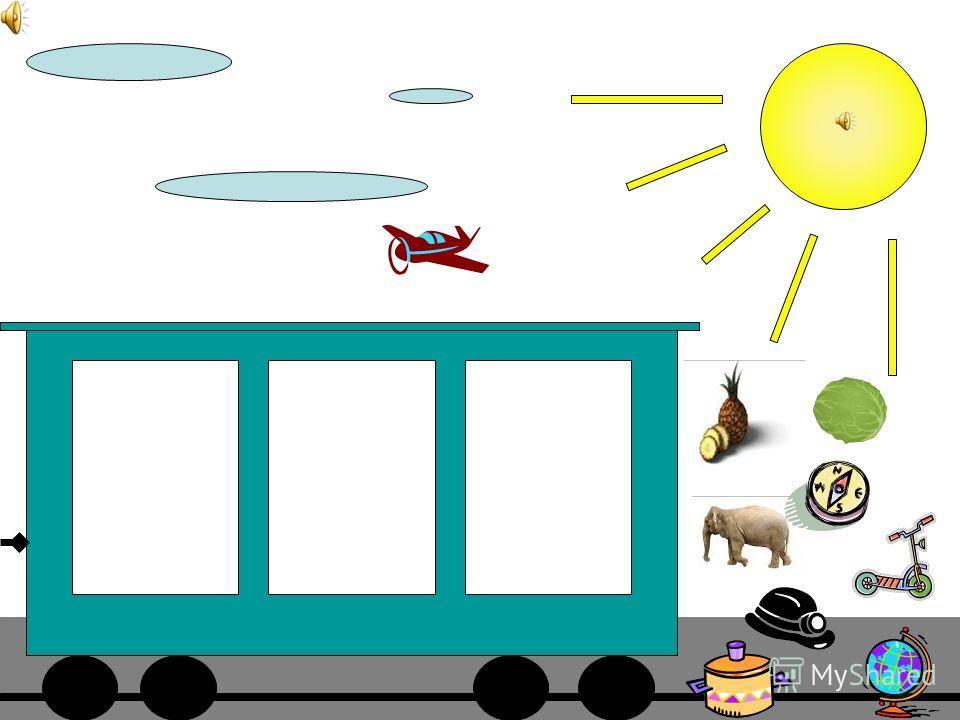 Лексическая тема: «Наш город» Логопедическая тема: «Звук С» Цель: коррекция речевых нарушений путем развития двигательной сферы в сочетании с музыкой и словом. Образовательные задачи: активизировать словарный запас по теме «Наш город»; знакомить дете